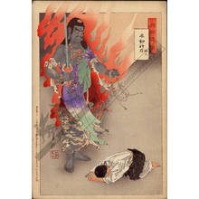 Ogata Gekko: The divine power of Fudo and the novice Yuten - Austrian Museum of Applied Arts