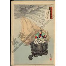 尾形月耕: Urashima in the sea - Austrian Museum of Applied Arts