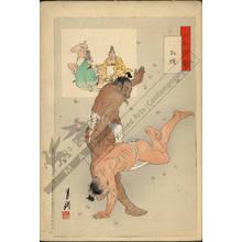 Ogata Gekko: Sumo match - Austrian Museum of Applied Arts