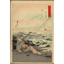 尾形月耕: Shunkan in exile - Austrian Museum of Applied Arts