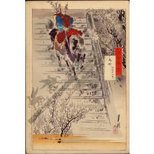 Ogata Gekko: Horsemanship: Magaki Heikuro - Austrian Museum of Applied Arts