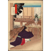 Ogata Gekko: The nobleman Wake no Kiyomaro visiting the Usa Hachiman Shrine - Austrian Museum of Applied Arts