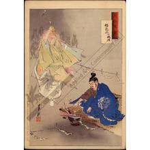 Ogata Gekko: The swordsmith of Inari Mountain - Austrian Museum of Applied Arts