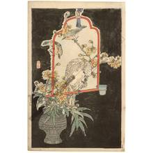 Kono Bairei: Parrot with two small birds (title not original) - Austrian Museum of Applied Arts