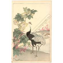 幸野楳嶺: Cranes (title not original) - Austrian Museum of Applied Arts