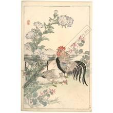 Kono Bairei: Cock and chicken (title not original) - Austrian Museum of Applied Arts