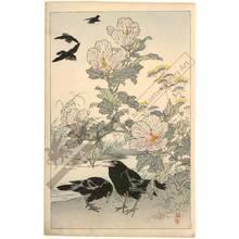 Kono Bairei: Crows (title not original) - Austrian Museum of Applied Arts