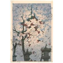 笠松紫浪: Cherry blossoms, The Thoshogu Shrine at Ueno - Austrian Museum of Applied Arts