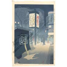 笠松紫浪: Spring evening at the Ginza street - Austrian Museum of Applied Arts