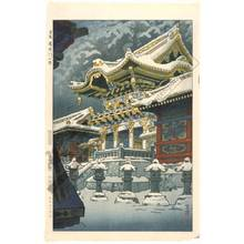 笠松紫浪: Sun gate at Nikko in snow - Austrian Museum of Applied Arts