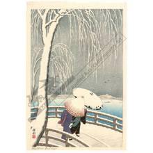 Shoson Ohara: Willow bridge (title not original) - Austrian Museum of Applied Arts