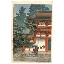 川瀬巴水: Kasuga Shrine at Nara - Austrian Museum of Applied Arts