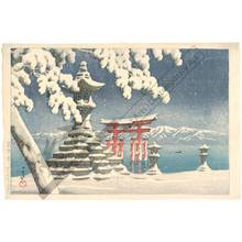 Kawase Hasui: Snow at Itsukushima - Austrian Museum of Applied Arts