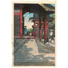 Kawase Hasui: Fudo hall at Meguro - Austrian Museum of Applied Arts
