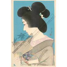 鳥居言人: Summer Geisha - Austrian Museum of Applied Arts