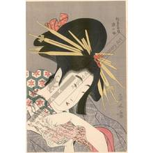 Ichirakutei Eisui: Courtesan Somenosuke from the Matsuba house - Austrian Museum of Applied Arts
