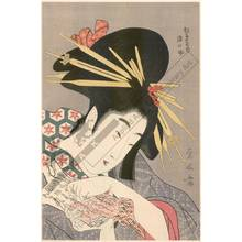 一楽亭栄水: Courtesan Somenosuke from the Matsuba house - Austrian Museum of Applied Arts