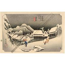 歌川広重: Kambara: Evening snow (station 15, print 16) - Austrian Museum of Applied Arts