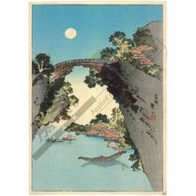Katsushika Taito II: Moon above a bridge (title not original) - Austrian Museum of Applied Arts