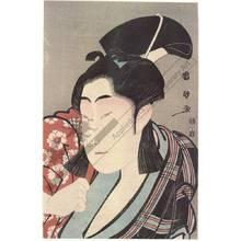 Utagawa Kunimasa: Nakamura Noshio as Sakuramaru (title not original) - Austrian Museum of Applied Arts