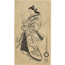 Kaigetsudo Dohan: Courtesan with a poem card (title not original) - Austrian Museum of Applied Arts