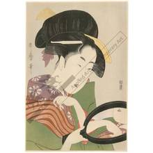 Kitagawa Utamaro: Okita from the teahouse Naniwa (title not original) - Austrian Museum of Applied Arts