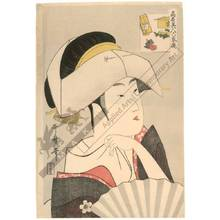 Kitagawa Utamaro: Geisha Tomimoto Toyohina (title not original) - Austrian Museum of Applied Arts