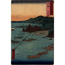 Utagawa Hiroshige: Province of Awaji: The Coast-of-Five-Colours - Austrian Museum of Applied Arts