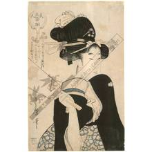 Kitagawa Utamaro: Lovely expression (title not original) - Austrian Museum of Applied Arts
