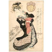 Kitagawa Shikimaro: Courtesan Yoyo(?) and kamuro Hatsushi and Harushi from the Matsuba house - Austrian Museum of Applied Arts