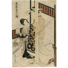 Kikugawa Eizan: Courtesan with kamuro (title not original) - Austrian Museum of Applied Arts
