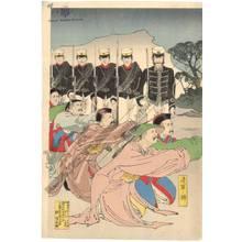 Migita Toyohiko: Surrender (title not original) - Austrian Museum of Applied Arts