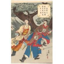Migita Toyohiko: Chinese army - Austrian Museum of Applied Arts