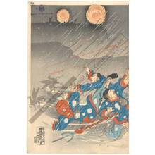 Utagawa Kunisada III: Big attack in the snow at the 100-mile-cliff at Weihaiwei - Austrian Museum of Applied Arts