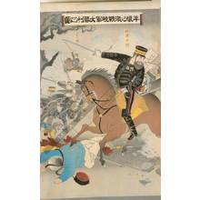 安達吟光: Great victory of the japanese army after a fierce fighting at Pyöngyang - Austrian Museum of Applied Arts