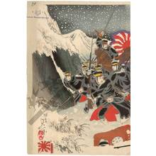 Watanabe Nobukazu: The great battle of our 2nd army near Newchwang - Austrian Museum of Applied Arts