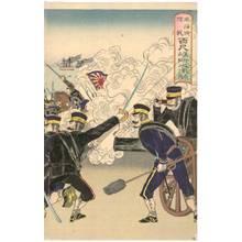 Watanabe Nobukazu: Fierce fighting of the army at Weihaiwei near the coast - Austrian Museum of Applied Arts
