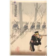 Kobayashi Kiyochika: Fighting at Jinzhoucheng near Port Arthur - Austrian Museum of Applied Arts