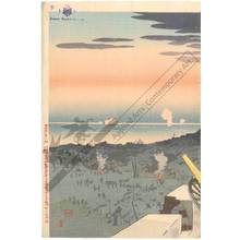 Taguchi Beisaku: Second Army's occupation of Jinzhoucheng - Austrian Museum of Applied Arts