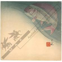 無款: Sea bream (title not original) - Austrian Museum of Applied Arts