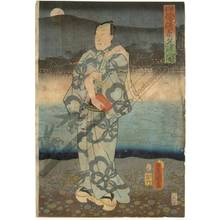 Utagawa Kunisada: Enjoying the evening cool in the dry river bed near Shijo - Austrian Museum of Applied Arts