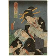 Utagawa Kunisada: Number 1: Umegawa and Chubei - Austrian Museum of Applied Arts