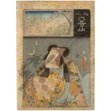歌川国貞: Yasuna; Poem from Ono no Komachi - Austrian Museum of Applied Arts
