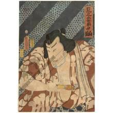 Utagawa Kunisada: Sumo wrestler (title not original) - Austrian Museum of Applied Arts