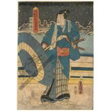 Utagawa Kunisada: Sasano Gonza - Austrian Museum of Applied Arts