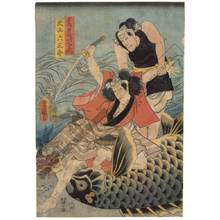Utagawa Kunisada: Furuya Miyajiemon and the carpenter Rokusaburo - Austrian Museum of Applied Arts