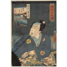 Utagawa Kunisada: Seta - Austrian Museum of Applied Arts