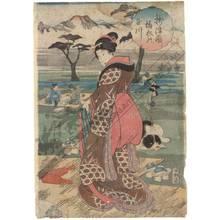 歌川国芳: Tama river of Toi in the province of Settsu - Austrian Museum of Applied Arts