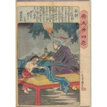 Utagawa Kuniyoshi: Kokyo - Austrian Museum of Applied Arts