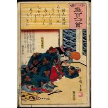 Utagawa Hiroshige: Poem 12: Bishop Henjo - Austrian Museum of Applied Arts